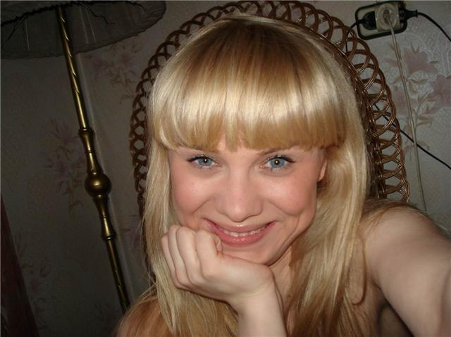 Report russian dating scams