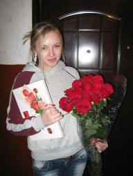 Net Russian Women Database 33